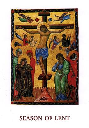 Lent-Gospel